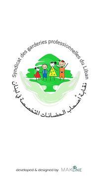 SGP LIBAN poster