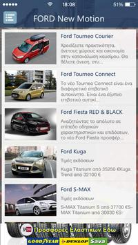 FORD New Motion apk screenshot