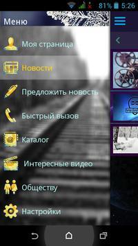 ВедафонТында poster