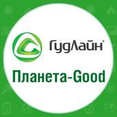 Просто-Good! 2.0 icon