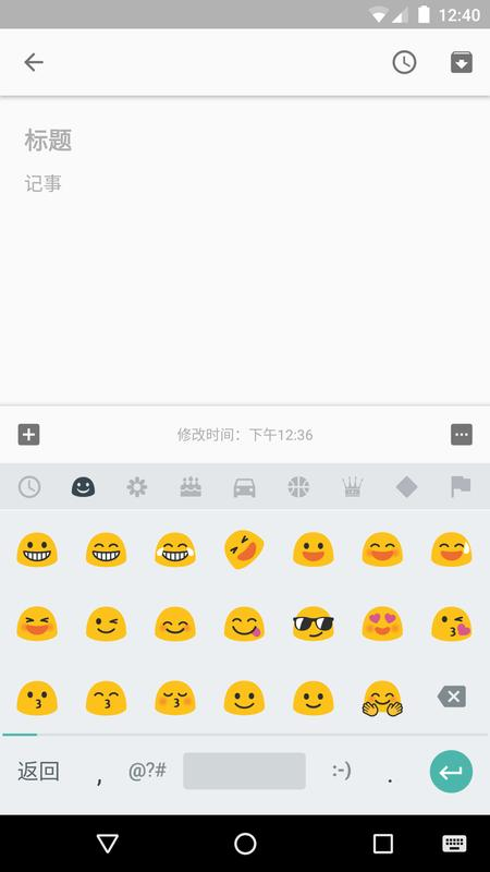 Using APKPure App to upgrade Google Pinyin Input , fast, free and save ...