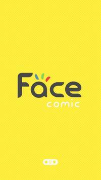 FACE COMIC - 顔コミック poster