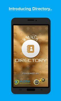 Prajapati Telephone Directory poster