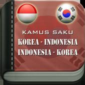 Kamus Saku Korea Indonesia icon