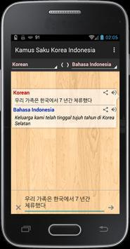 Kamus Saku Korea Indonesia apk screenshot