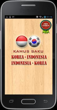 Kamus Saku Korea Indonesia poster