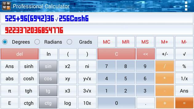 حاسبة علمية apk screenshot