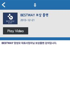 BestWayTV apk screenshot