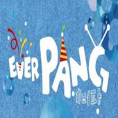 에버팡방송 icon