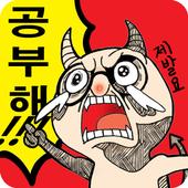 """""""무적핑크"""" 고SMS 테마 icon"""