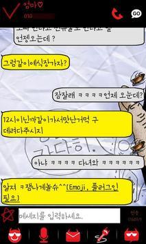 """""""무적핑크"""" 고SMS 테마 apk screenshot"""