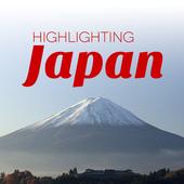 Highlighting JAPAN icon