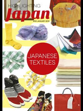 Highlighting JAPAN apk screenshot