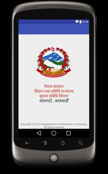 Nepal Government Offices poster
