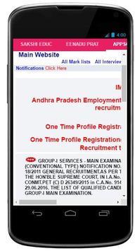 Group 2 Material apk screenshot