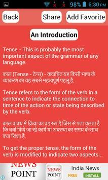 English Tenses In Hindi apk screenshot