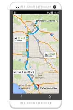 GPS Phone Tracker Location apk screenshot