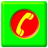 Grabador de llamadas 2016 icon