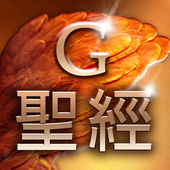 Graceapps Bible icon