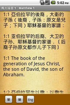 Graceapps Bible poster