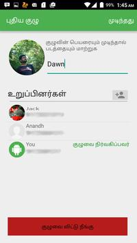 Tamil Anjal Free apk screenshot