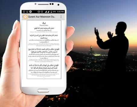 Qurani Aur Masnoon Duayen apk screenshot