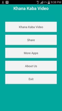 خانہ کعبہ کی نایاب وڈیوز-Qibla apk screenshot