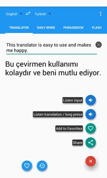 Turkish English Translator poster