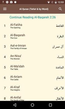 Al Quran (Tafsir & by Word) apk screenshot