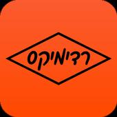 Readymix Mobile App icon