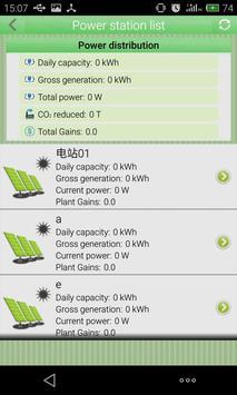 ShinePhone apk screenshot