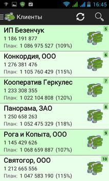 GDMN Финансы и контроль apk screenshot