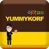 야미고프 icon