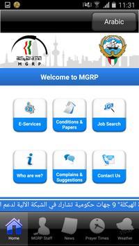 MGRP poster