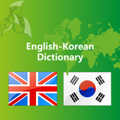 English - Korean Dictionary icon