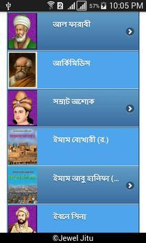 Biography of Famous Persons apk screenshot