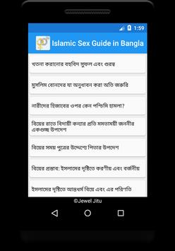 Islamic Sex Guide in Bangla poster
