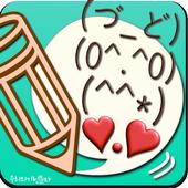 우리의 기린문자 icon