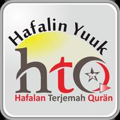 HTQ - Juz 30 icon