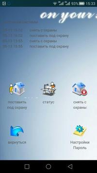 iMPAQ Cloud poster