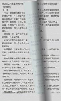 简璎精品言情作品集[简繁] poster