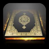 Quick Quran icon