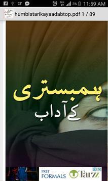 Humbistari Kay Aadab Top apk screenshot