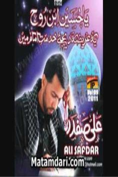Ali Safdar poster