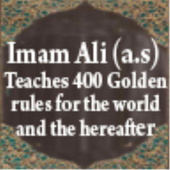 Imam Ali a.s 400 Golden Rules icon