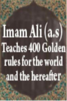 Imam Ali a.s 400 Golden Rules poster