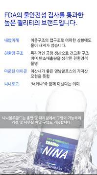 대명바이오 apk screenshot