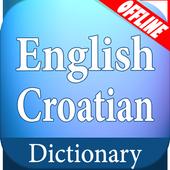 English Croatian Dictionary icon