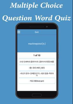English Korean Dictionary apk screenshot