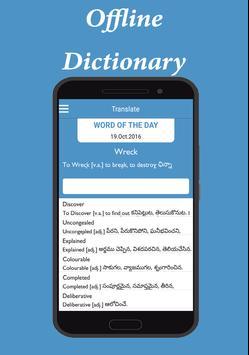Telugu English Dictionary poster